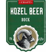 kozel 2
