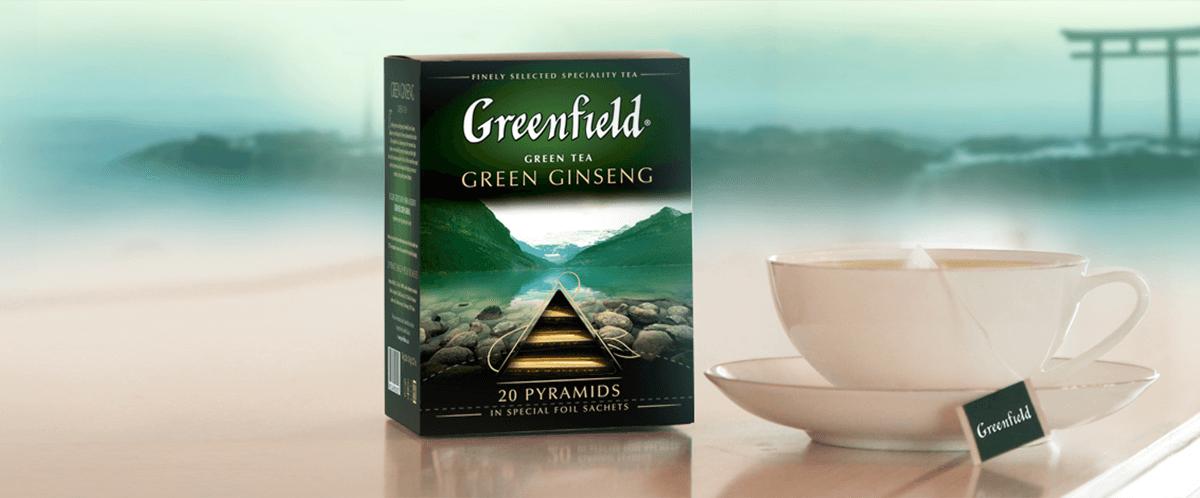 greenfield_draft2