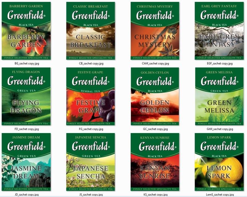 greenfield_draft3