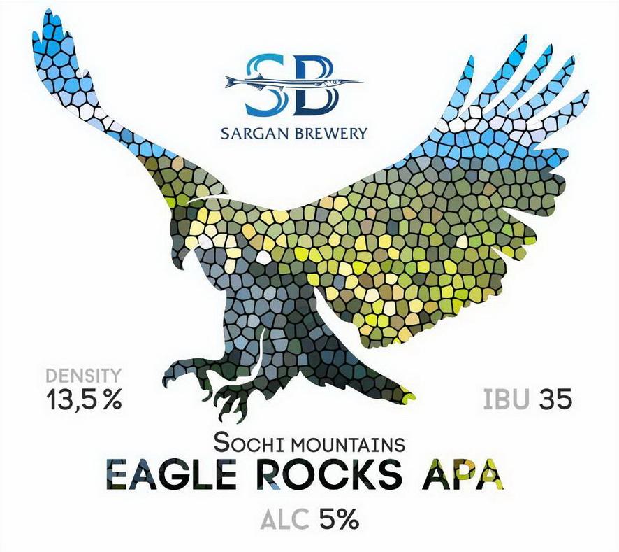 SB_eagle_rocks_apa_