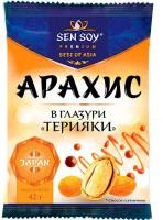 Sliza_magictreesp_ru_14_10_20_09_41_56_839_01162835931_1[1]